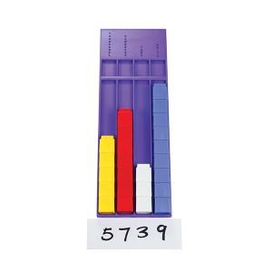 TFC-SIMFIT PLACE VALUE BOARDS 1P